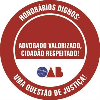 Utilize este selo em suas petições (Foto: Arte CFOAB)